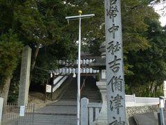 でも1箇所だけ、行きたかった吉備津神社にお立ち寄り。 岡山総社ICでいったん高速を下りて混み気味の国道180号線を進み、ちょうど1時間で到着。