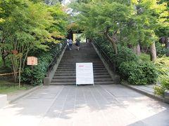 北鎌倉駅からほど近い場所にある円覚寺。  今年の紅葉はよさそうですねえ。 ここ数年塩害や台風で楽しめなかった鎌倉の紅葉。 今年はマスクなしで楽しみたいものです。 先を急ぐのでスルー。