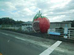 県界バス停に向かいます。 道中にはこんなバス停が。
