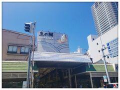 魚の棚 JR・山陽明石駅から徒歩3分 入口が何ヵ所かあるみたいで、今回は銀座通りから中に入りました!