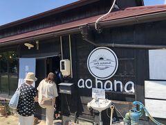 古民家カフェ、一歩入ると若い子がいっぱい!佐久島ってアート好きな若い子が来る島だったのねと実感