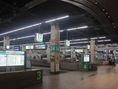 名古屋から約2時間で大阪の難波駅へ到着。 ここから南海電車に乗り換え。