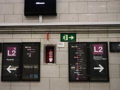 さて、今日は午前中にモンタネール作「サン・パウ病院」、午後にガウディ作「カサ・ミラ」の見学を予定しています。 まずは、ホテルの目の前の地下鉄駅「パセジ・デ・グラシア」から出発。「パセジ・デ・グラシア」駅は同じ駅名ですが、L2線とL3、L4、レンフェ(国鉄)の駅が離れていて5分ほど歩く感じになっています。東京の大手町とかのイメージかな…。ちなみに、L3、L4、レンフェ(国鉄)の駅のある「パセジ・デ・グラシア」駅は「カサ・バトリョ」の辺りに入口があります。 で、なぜホテル前のL2線に乗ったかというと、「サン・パウ病院」のオープン時間(10:00)までの間に、まずは昨日あまりきれいに見ることができなかった、「サグラダファミリア」が池に映る姿「逆さだファミリア」を見に行ってみようということで、「サグラダファミリア」駅のある地下鉄L2線に乗ったというわけです。  地下鉄駅ホームは、行き先がしっかり書かれているので、文字さえ読めれば迷うことなくたどり着けます。 私たちの乗るサグラダファミリア方面は右側のホームのようです。