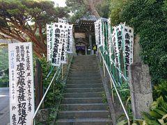 鎌倉パークホテルを出て、 「虚空蔵堂」に寄り道。