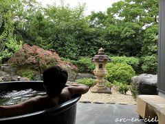 午後は、夕食までは、お部屋にこもって過ごしました。 滞在中は、快晴だったら~と思っていましたが、 温泉には、これくらいのお天気でちょうどよかったんだろうなぁ~と旅行記を書きながら、気づきました。