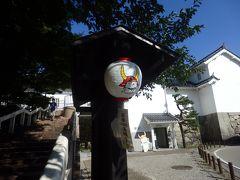 本日はスケジュールいっぱいです…。  彦根に移動、開国記念館で100名城スタンプをもらい、
