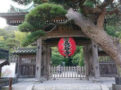 15:40~16:40 長谷寺 長谷寺を入口まできました。