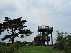 神野山頂上(標高618.8m)