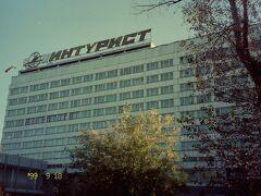 この町で泊まったインツーリストホテル。 現在は改装の上「イルクーツクホテル」と名称が変わっている。