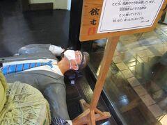 続いて駅構内にあるぽんしゅ館なる日本酒がテーマの施設にやってきた。これもT氏の希望である。私は酒が苦手で飲み会の度に損をしているが、反対にT氏はどんどん左党の道を歩んでいる。いつか写真のマネキンように道端で寝転ぶようになるのかもしれない。