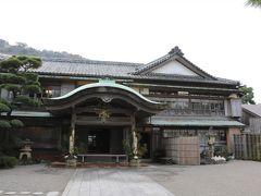 賓日館  明治20年、伊勢神宮に参拝する賓客の休憩・宿泊施設として、明治20年に建設される。