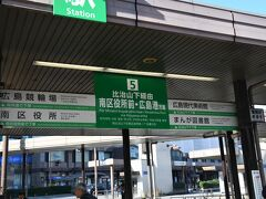 はい、広島に着きました。  ここから、路面電車で広島港へ向かいます。  広島港へ向かう路線は2つありますが、最短で行ける比治山下経由の5号線へ乗ります。