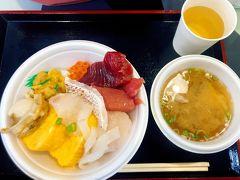 まずは腹ごしらえ!  青森駅近くの青森魚菜センターにてのっけ丼。 10枚つづり1500円のチケットを買ってのせのせ。 2枚追加して、計1800円のどんぶりになりました。  海鮮はもちろんおいしかったのだけど、左手前にある卵焼きがとろとろでおいしかった~~。