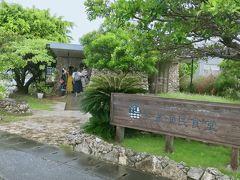 そうは言っても世間ではまだ自粛モード 数日前に沖縄の米軍基地でのクラスター発生のニュースもあり、人の多い那覇は避けて糸満のサザンビーチホテル&リゾートのクラブフロアを予約して、観光は極力控えて、まだ行った事のなかった沖縄南部の猫の島、奥島と琉球王朝開闢の地、神の島・久高島と焼失してしまった首里城の様子だけ見よう・・・ そんな予定を立てて沖縄入り この時期の沖縄便は例年なら満席のはずが、なんと3割程度 ソーシャルディスタンスの確保十分できました。 飛行機も減便の影響で11時到着の便だったので、先ずは食事をという事で、レンタカーを借りて最初に向かったのはこちらの糸満漁民食堂