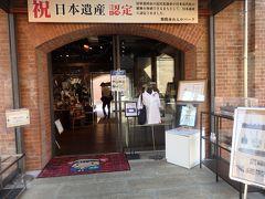 3号棟のショップには舞鶴のお土産も。