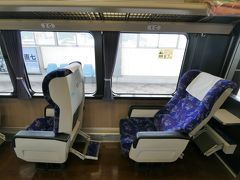 特急 あしずり (高知駅 - 中村駅・宿毛駅)
