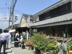 """2020年8月12日  今日から夏休み第二弾。 本当はパースで涼んでる予定だったけど、コロナ禍の今日。日本で楽しみましょう! 今日の目的地は神奈川県の小田原。  まずはランチは茅ヶ崎の""""あさまる""""さんにて。 一応平日だけどお盆だからか、めちゃ混み。"""