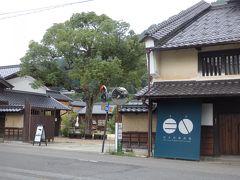 行きに乗ったタクシー会社に連絡して乗降所まで来てもらい、竹田城 城下町 ホテルENまで。  https://www.takedacastle.jp/