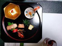 17時30分 夕食 「暦の膳」懐石料理