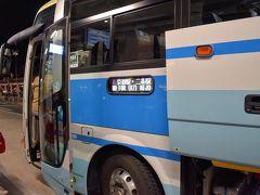 今日宿泊するホテルは二条城の目の前。 なので空港からは二条行の高速バス。  関東から関西は新幹線が圧倒的に便利と言われがちですが、北総地域在住者としては成田発着の飛行機が圧倒的に便利。LCCが成田発着で国内方々にネットワークを広げてくれるのはありがたいですね!