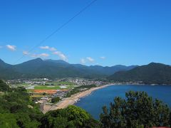 (無料シャトルバス)長崎空港 14:40 ⇒ 雲仙観光ホテル 16:10  千々石観光センターの展望台で降りてくれた。 雲仙岳がこんなにキレイに見えることは珍しいんだって。