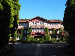 クラシックホテルに泊まろう1*・゜・*雲仙観光ホテル*・゜・* ⇒https://4travel.jp/travelogue/11640708