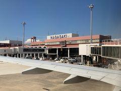 定刻通り、長崎空港に到着した。  無料シャトルバスのドライバーが出口で待っててくれた。 乗客は私だけだったので、14時30分に出発!!