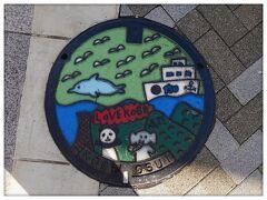 神戸、マンホール umieの周りを一周するとありました!