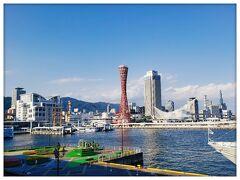 ハーバーランド この景色素敵です(o´ε `o) 神戸に来た感!