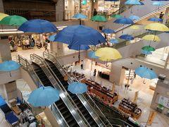 ラクト山科ショッピングセンター