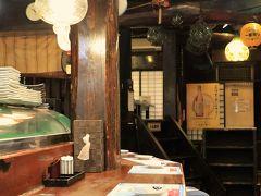 観光は翌日からですが、胃袋はすでに大分の味を求めてる~! ということで、フロントで紹介してもらった居酒屋「かみ風船」へ  http://www.kamifu-sen.net/