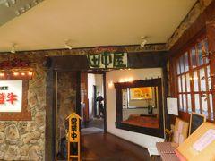 ステーキの田中屋という、能登牛のステーキが食べられる店。 チラッと店内を覗いたら、まだ座るスペースがあったので入ることに。