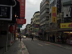 続いては、永康街を散策。 色々なお店があります。