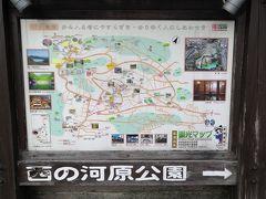 朝散歩に行くことにした 草津温泉に来て 西の河原公園に1度も入っていない