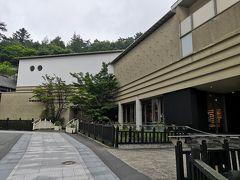 片岡鶴太郎 美術館