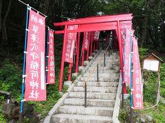 西の河原の 神社