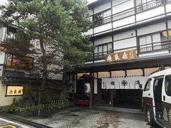 草津温泉で有名な奈良屋さん