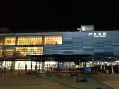 暫く来ないうちに熱海駅も建替えられて立派になっていました。