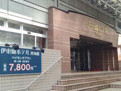 今日のお宿は熱海の伊藤園ホテル、熱海館です。 熱海駅のすぐ近くの商店街にあります。 雨の日にわざわざスクーターで来なくても、駅が近いので電車で来れば良かったです。