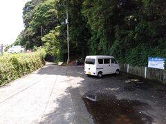 大川温泉の駐車場です。 温泉に入れば無料ですが入らない場合は500円です。