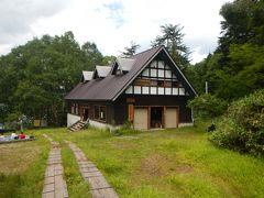 そして三平下到着。 群馬県大清水からの道の合流点です。 ここは宿泊施設と休憩所の「尾瀬沼山荘」があります。 木造りの素敵な建物。