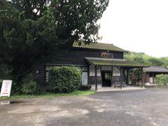 空港に戻る手前、肥薩線の嘉例川駅にちょっと寄り道します。