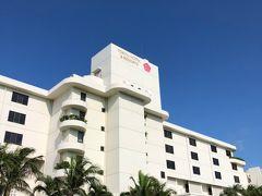 無事に到着しました! 宮古島東急ホテル&リゾーツです☆