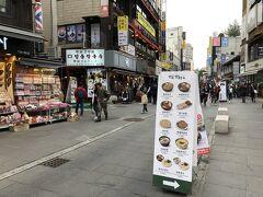 韓国ソウル・仁寺洞通りの写真。  【明洞カルグクス】があります。