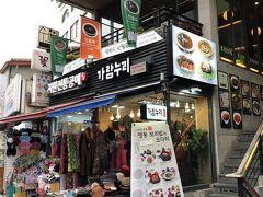 韓国ソウル・仁寺洞通りにある伝統茶カフェ【水曜日(スヨイル)】 の写真。  こちらの2階にもカフェがあります。