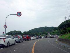 「白米千枚田」は行こうと思ったが なんじゃこの渋滞は(■皿■)  15年前の能登半島はお盆なのに人がいなくて 鄙(ひな)びた観光地なのかと思いきや、もうビックリで
