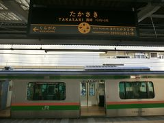 16:56 水上から1時間3分。 高崎に到着。  さて、高崎で温泉に入っていこうと思ったのですが、もう歩きたくないので‥ 3分の接続で発車する上野東京ラインに乗っちゃいましょう。