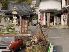 最初にたどり着いたのは圓満寺。 なんでも縁結びのお寺だそう。 812年に建立されたお寺で、奥に見えるのが本堂、手前の白い建物が仏堂で、この仏堂に「湯の大地蔵尊」と呼ばれるカラフルなお地蔵様がおられます。
