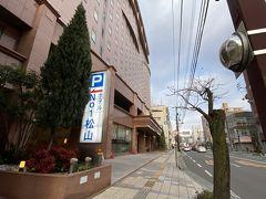 ホテルは、No.1松山。  口コミの評価が良くてなおかつ、市電とライブハウスから近いところ… と色々吟味して決めました。 大街道商店街をキョロキョロしながら歩いて10分くらい。