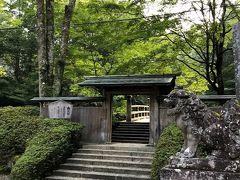 神社内に日本庭園や茶室があるのは珍しいんじゃないでしょうか?